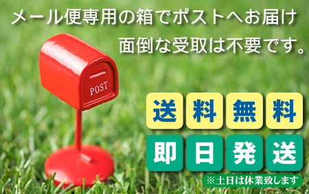 長命草(ボタンボウフウ)、桑の葉、大麦若葉配合潤命青汁、喜界島産白ごまは送料無料・即日発送。メール便でポスト投函させていただきます。